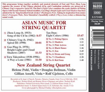 Opere per Quartetto D'archi Asiatiche - CD Audio - 2