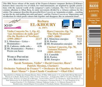 Opere Orchestrali vol.5 - CD Audio di Bechara El-Khoury - 2