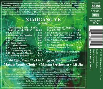 Suite da The Macau Bride - Four Poems of Lingnan - CD Audio di Xiaogang Ye - 2