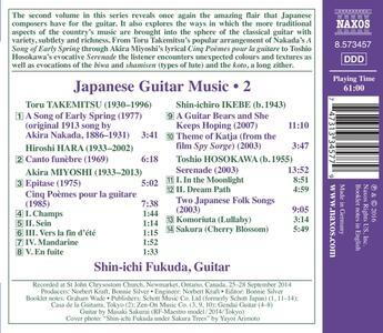 Musica giapponese per chitarra vol.2 - CD Audio - 2