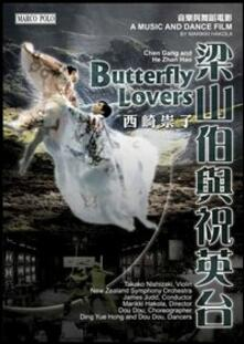 Butterfly Lovers (DVD) - DVD di James Judd