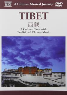Tibet. A Cultural Tour (DVD) - DVD