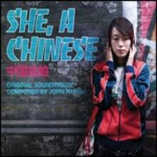 She, a Chinese (Colonna Sonora) - CD Audio di John Parish