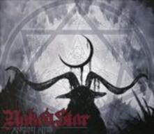 Ancient Rites - Vinile LP di Naked Star