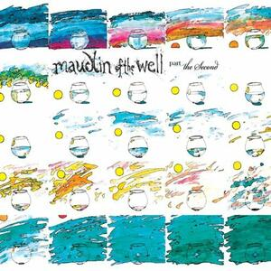 Part the Second - Vinile LP di Maudlin of the Well