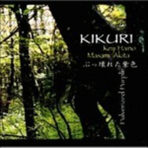 Pulverized Purple - CD Audio di Kikuri