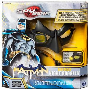 Spy Gear Batman. Night Goggle Mask. Maschera Visione Notturna - 2