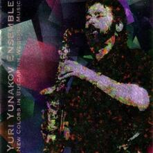 New Colors in Bulgarian Wedding Music - CD Audio di Yuri Yunakov (Ensemble)