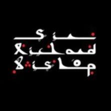 Tangeri Sessions - CD Audio di Sir Richard Bishop