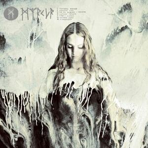 Myrkur - CD Audio di Myrkur