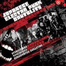 Japanese Electro Punk Brutality - CD Audio