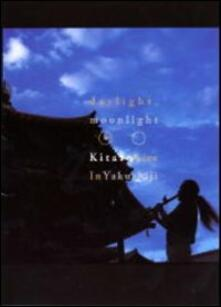 Kitaro. Daylight, Moonlight. Live in Yakushiji - DVD