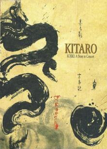 Kojiki. A Story in Concert (DVD) - DVD