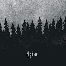 3 - CD Audio di Dryom