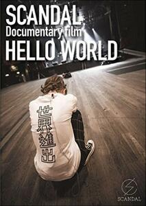 Scandal. Documentary Film. Hello World - DVD