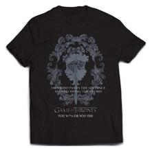 T-Shirt unisex Game of Thrones. Swing the Sword (Trono di Spade)