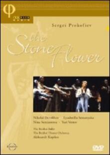 Sergei Prokofiev. Il fiore di pietra. The Stone Flower (DVD) - DVD di Sergej Sergeevic Prokofiev
