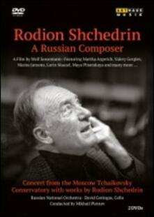 Rodion Shchedrin. A Russian Composer (2 DVD) - DVD