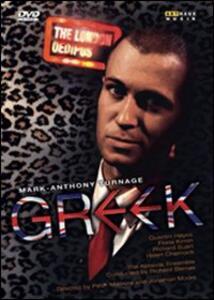 Mark-Anthony Turnage. Greek di Peter Maniura,Jonathan Moore - DVD