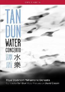 Tan Dun. Water Concerto - DVD