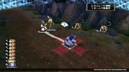 Koch Media 1052241 videogioco PlayStation 4 Basic ITA - 2