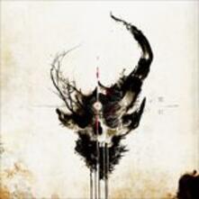 Extremist - CD Audio di Demon Hunter