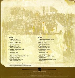 Kitsos Harisiadis' Lament in a Deep Style 1929-1931 - Vinile LP - 2