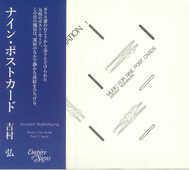 CD Music from Nine Postcards Hiroshi Yoshimura