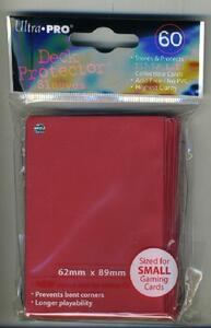Bustine protettive colorate Cards 60 pezzi - 3