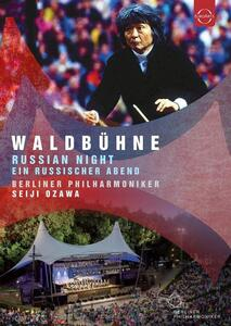 Waldbühne 1993. Russian Night (DVD) - DVD