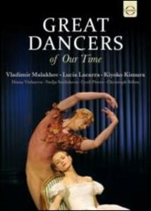 Great Dancers of Our Time - DVD