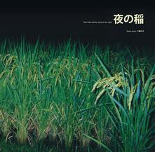 Rice Field Silently Riping in the Night - Vinile LP di Reiko Kudo