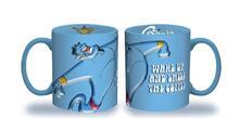 Disney. Aladdin. Wake Up 2D Relief 20 Oz Mug