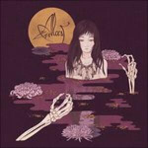 Kodama - Vinile LP di Alcest