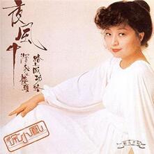 In the Night Wind (K2hd Mastering) - CD Audio di Paula Tsui