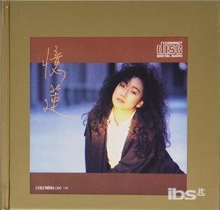 Sandy - CD Audio di Sandy Lam