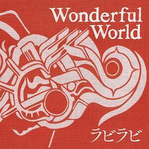 Wonderful World - CD Audio di Tony Bennett