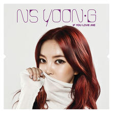 If You Love me - CD Audio di NS Yoon-G