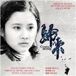 Cover della colonna sonora del film Lettere di uno sconosciuto