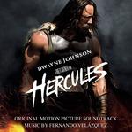 Cover CD Hercules - Il guerriero