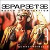 Papeete Beach Compilation vol.23