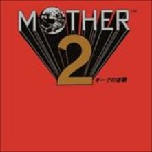 Mother 2 (Colonna Sonora) (Limited Edition) - Vinile LP