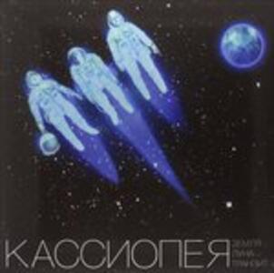 Zemlya-Luna-Transit - Vinile LP di Cassiopea