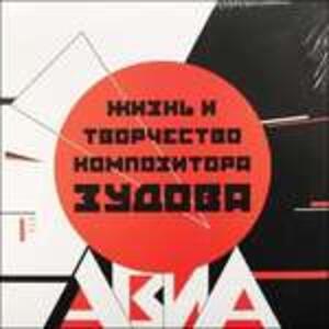 Zhizn I Tvorchestvo Kompozitor - Vinile LP di Avia