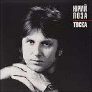 Toska - Vinile LP di Yuri Loza