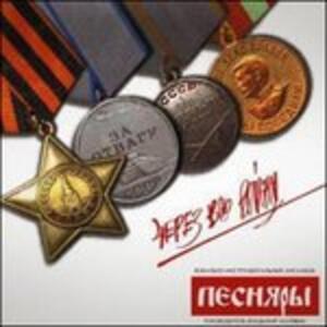 Cherez Vsyu Voynu - Vinile LP di Pesniary