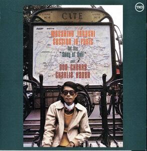 Song of Soil - Vinile LP di Masahiko Togashi