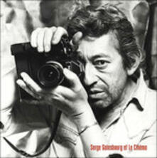 Et le cinema - Vinile LP di Serge Gainsbourg