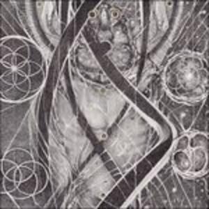 Uroboric Forms - Vinile LP di Cynic
