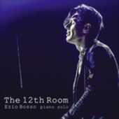 CD The 12th Room Ezio Bosso
